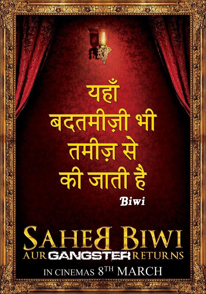 Saheb Biwi Aur Gangster Returns - Movie Poster #3 (Original)