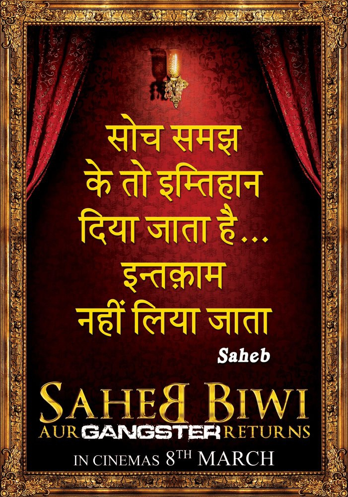Saheb Biwi Aur Gangster Returns - Movie Poster #4 (Original)