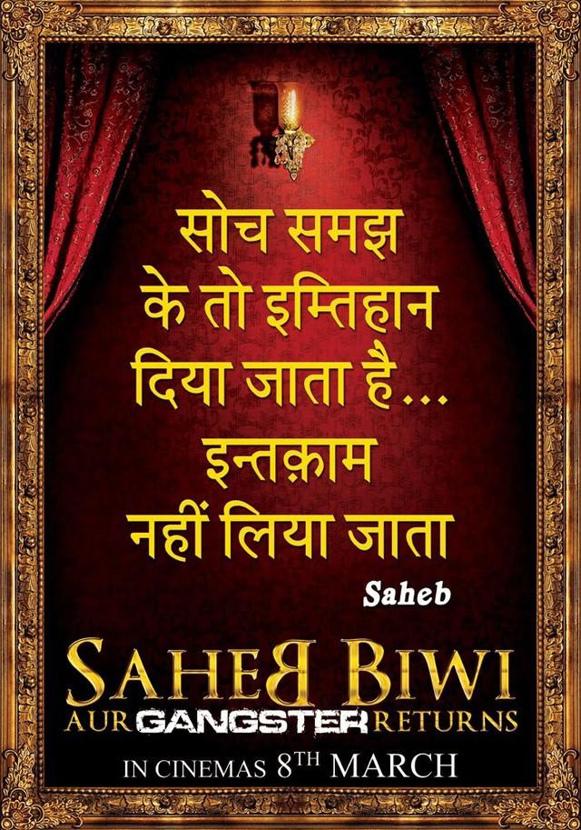Saheb Biwi Aur Gangster Returns - Movie Poster #4