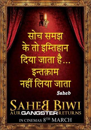 Saheb Biwi Aur Gangster Returns - Movie Poster #4 (Small)