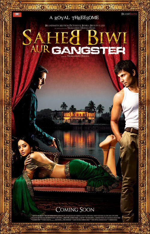 Saheb Biwi Aur Gangster - Movie Poster #1 (Original)