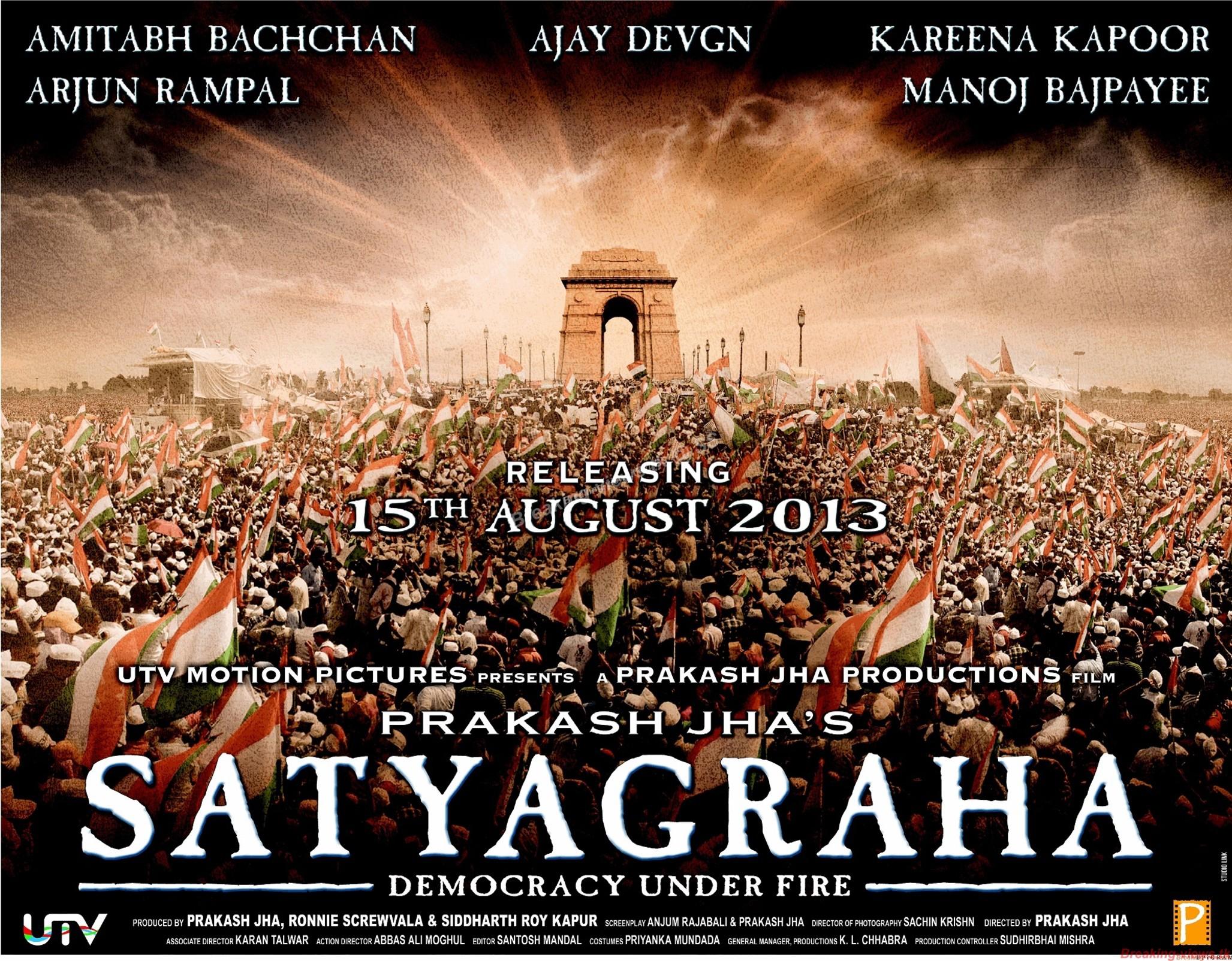 Satyagraha - Movie Poster #1 (Original)