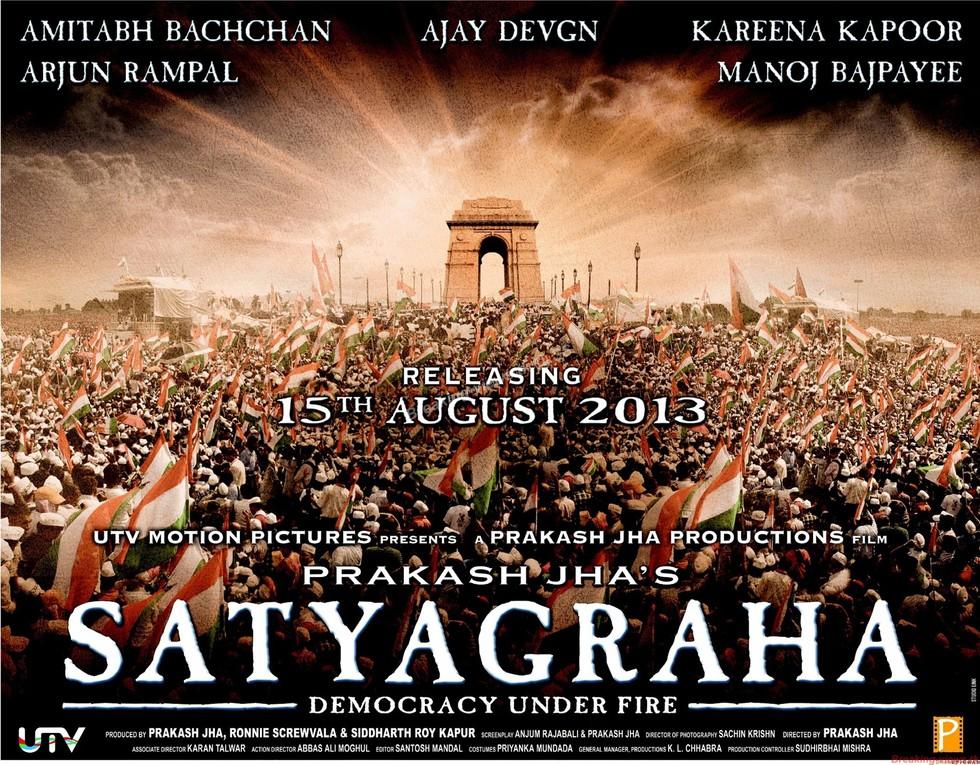 Satyagraha - Movie Poster #1 (Large)