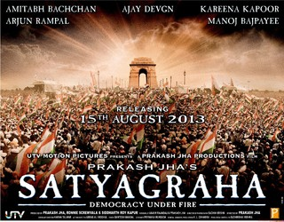 Satyagraha - Movie Poster #1 (Small)