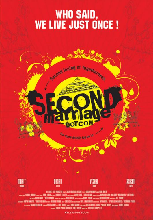 Second Marriage Dot Com - Movie Poster #1 (Original)