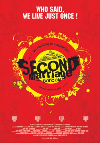 Second Marriage Dot Com - Movie Poster #1