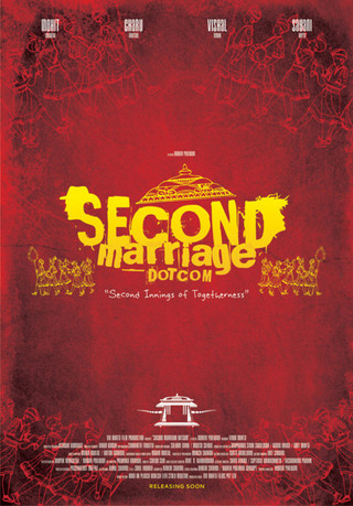 Second Marriage Dot Com - Movie Poster #2