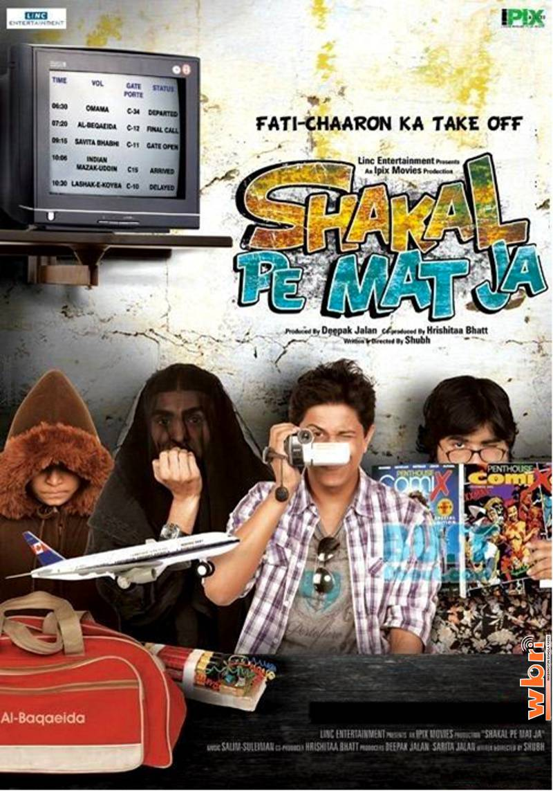 Shakal Pe Mat Ja - Movie Poster #1 (Original)