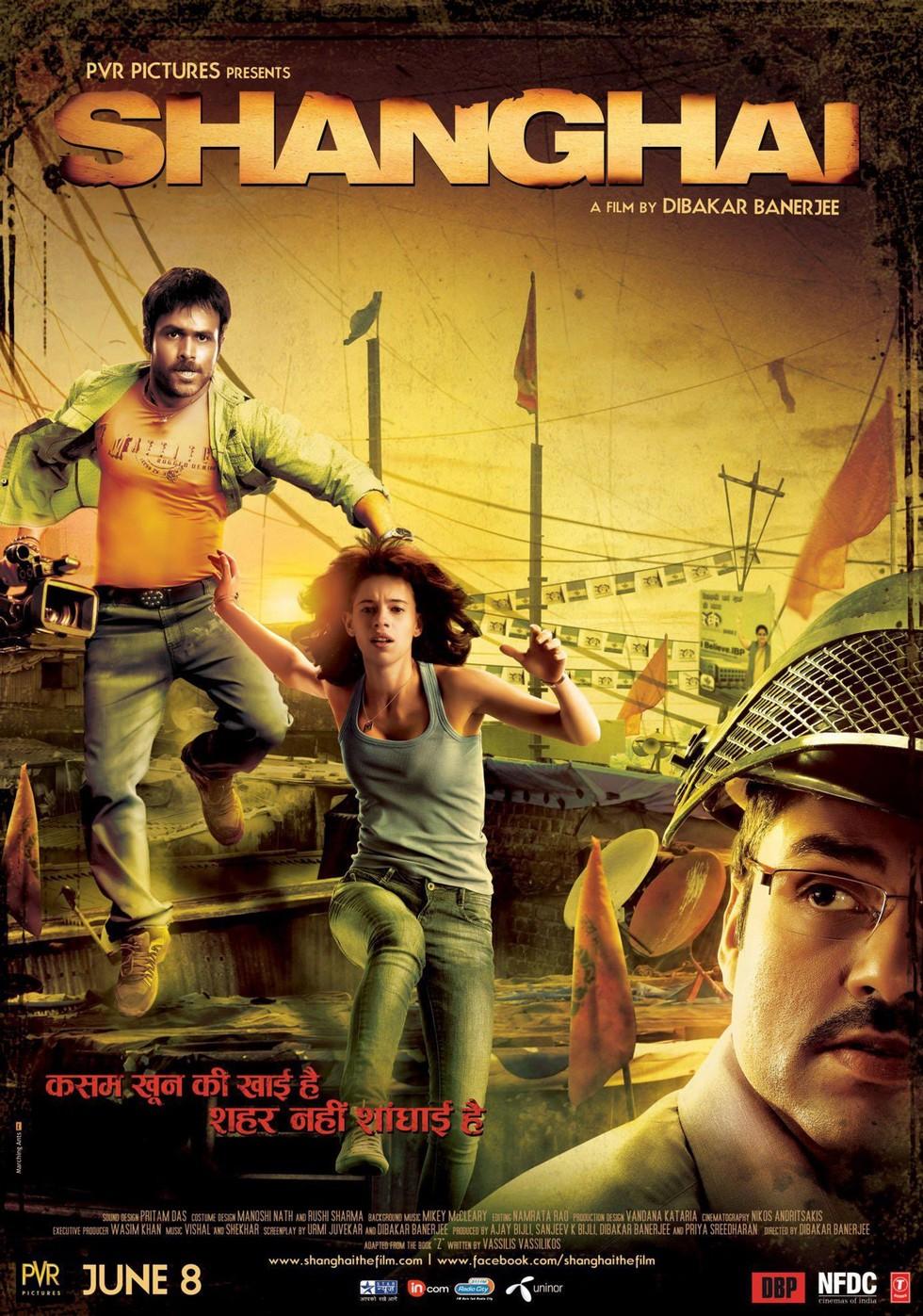 Shanghai - Movie Poster #2 (Large)