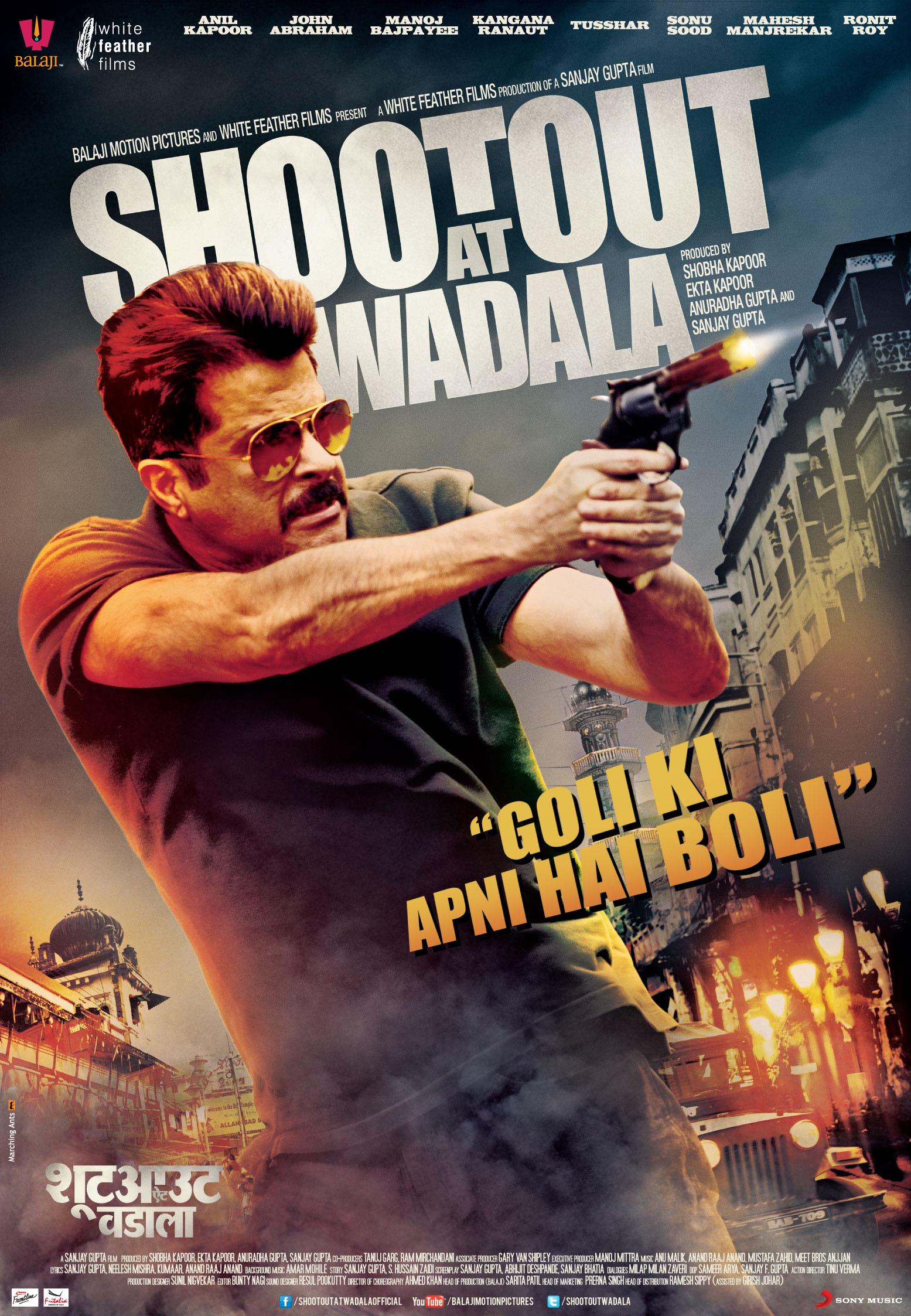 Shootout At Wadala - Movie Poster #11 (Original)