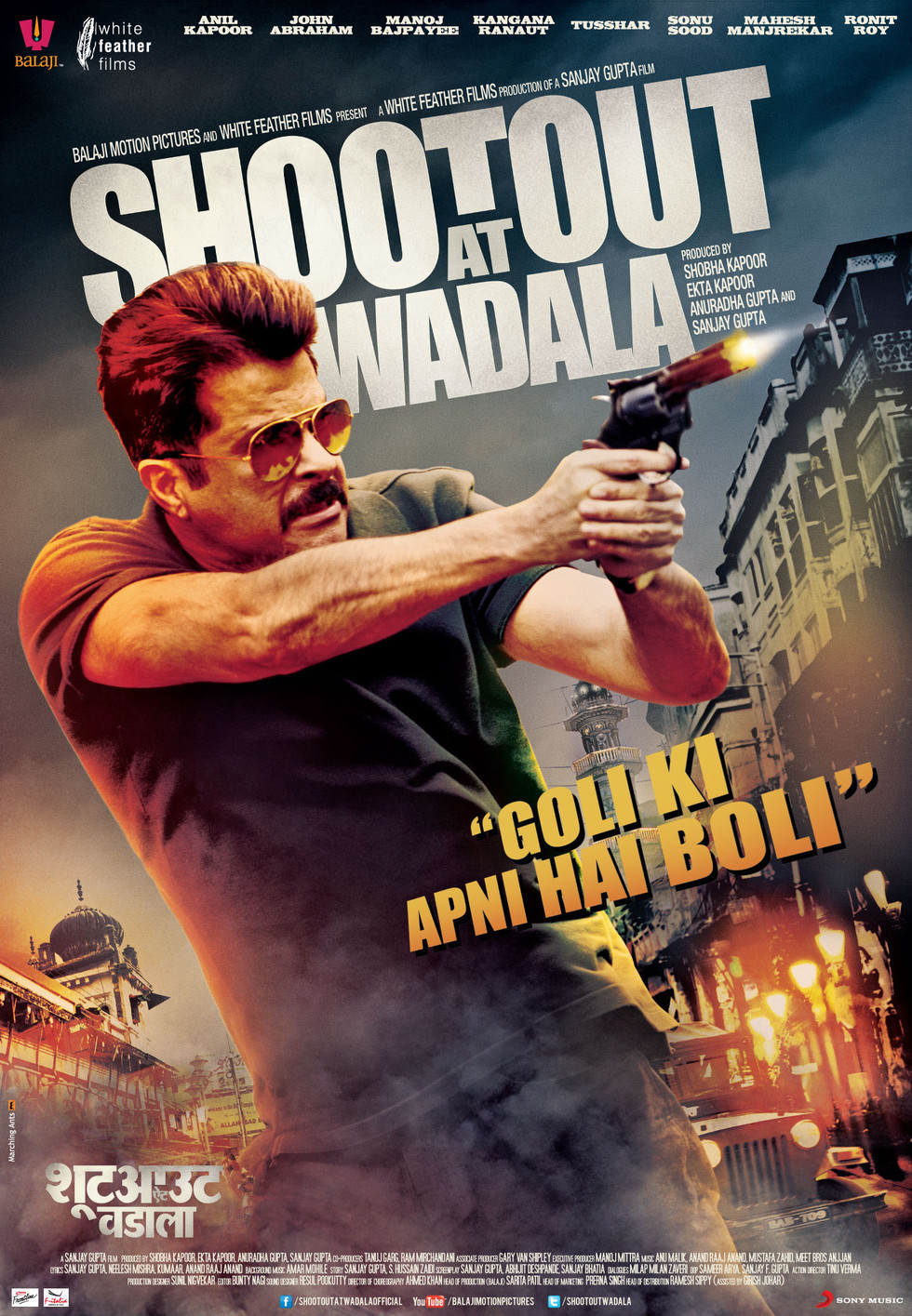 Shootout At Wadala - Movie Poster #11 (Large)