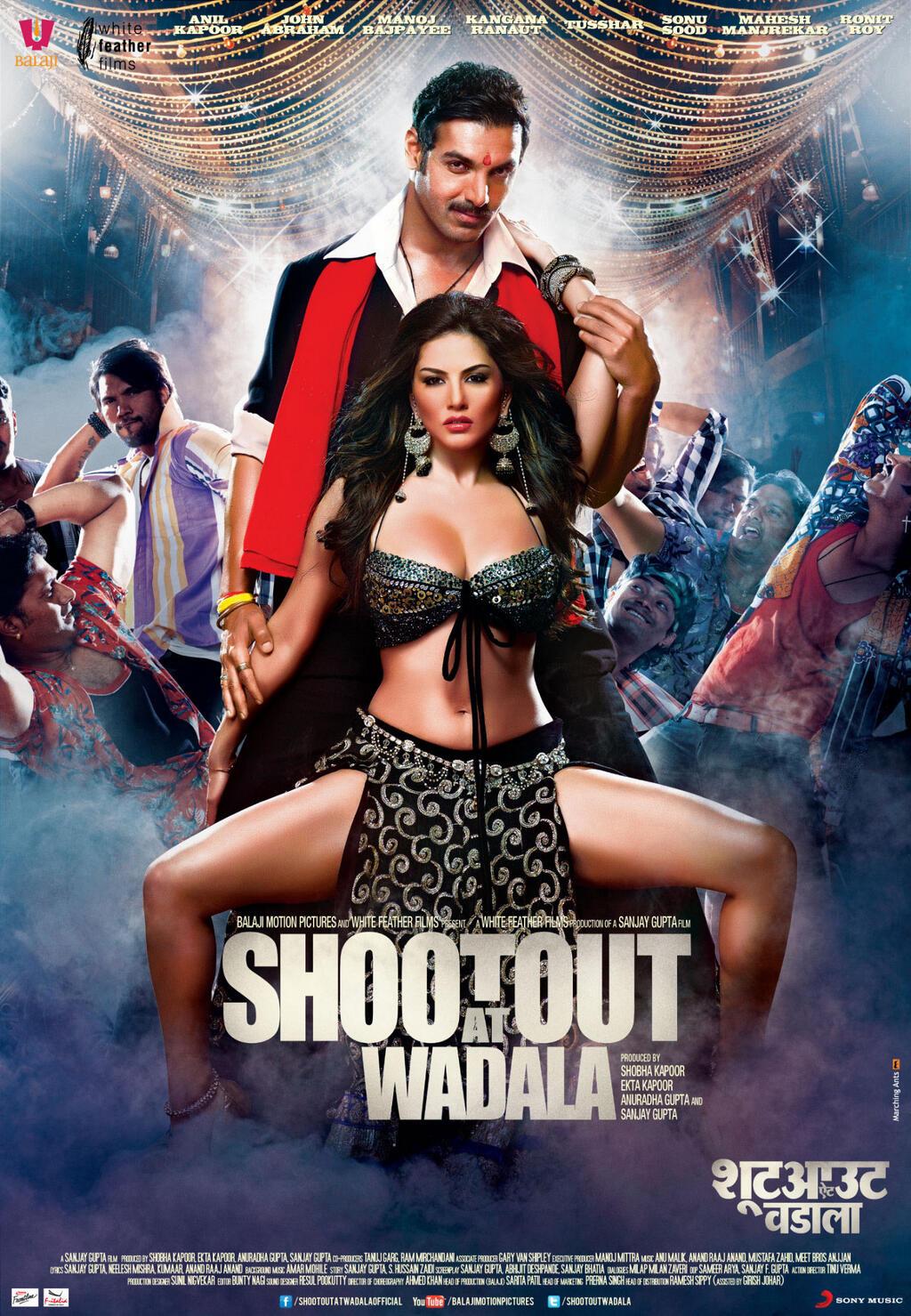 Shootout At Wadala - Movie Poster #13 (Original)