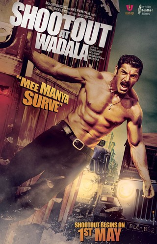 Shootout At Wadala - Movie Poster #3 (Small)