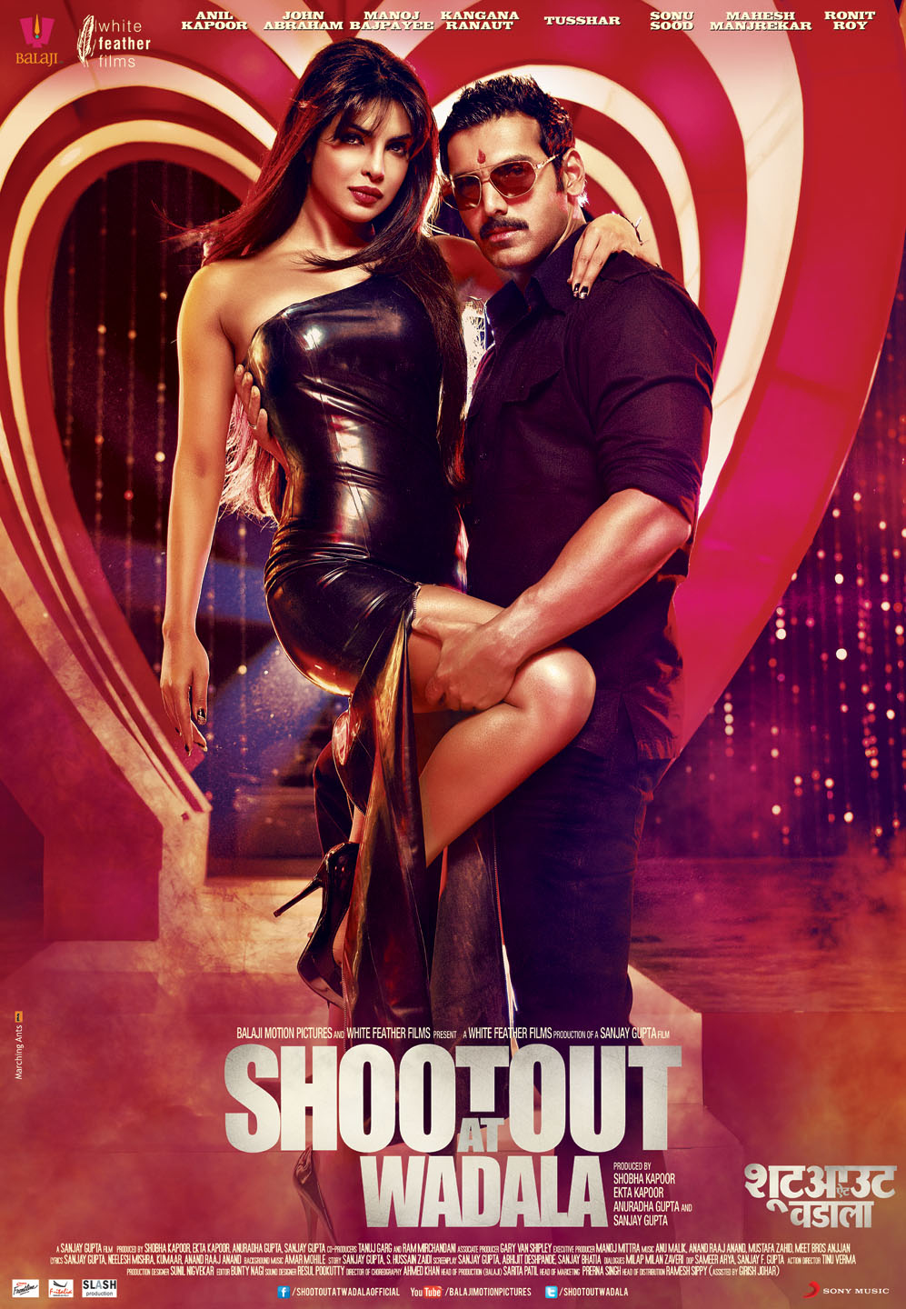 Shootout At Wadala - Movie Poster #8 (Original)