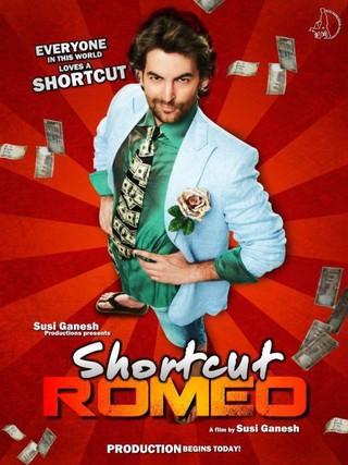 Shortcut Romeo - Movie Poster #2 (Small)