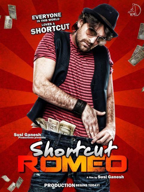 Shortcut Romeo - Movie Poster #3 (Original)