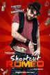 Shortcut Romeo - Tiny Poster #3