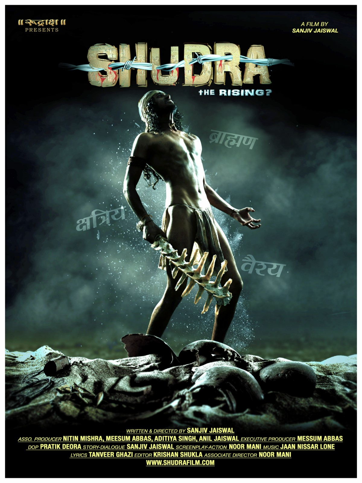 Shudra The Rising - Movie Poster #1 (Original)