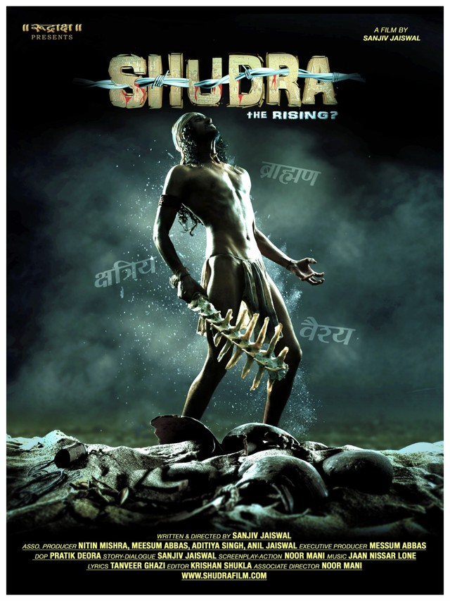 Shudra The Rising - Movie Poster #1