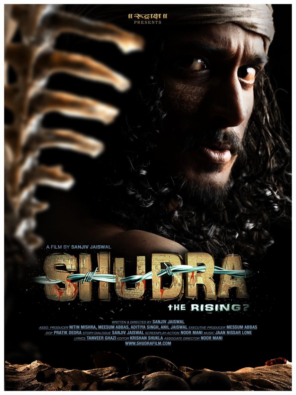 Shudra The Rising - Movie Poster #2 (Large)