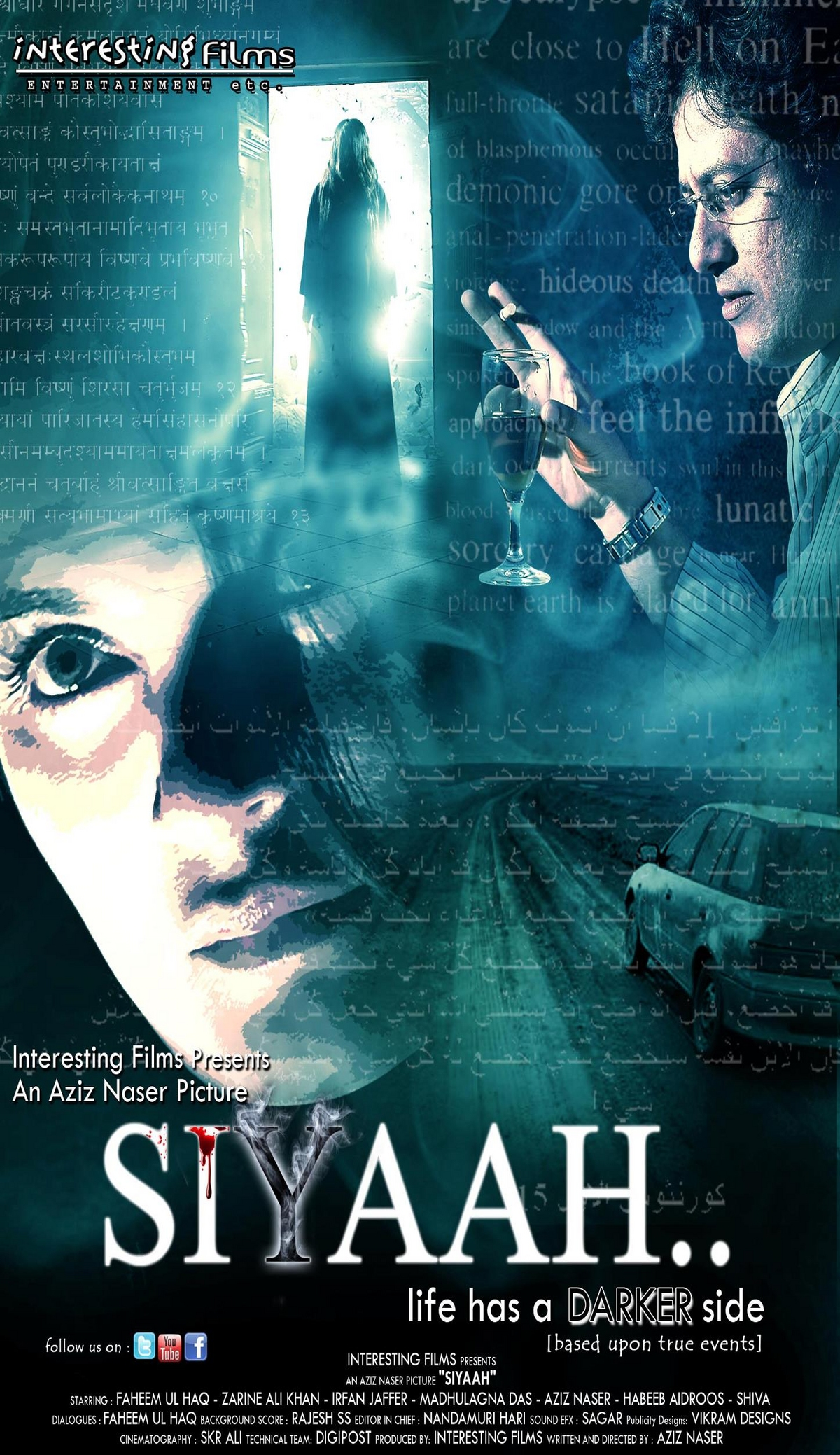 Siyaah.. - Movie Poster #1 (Original)