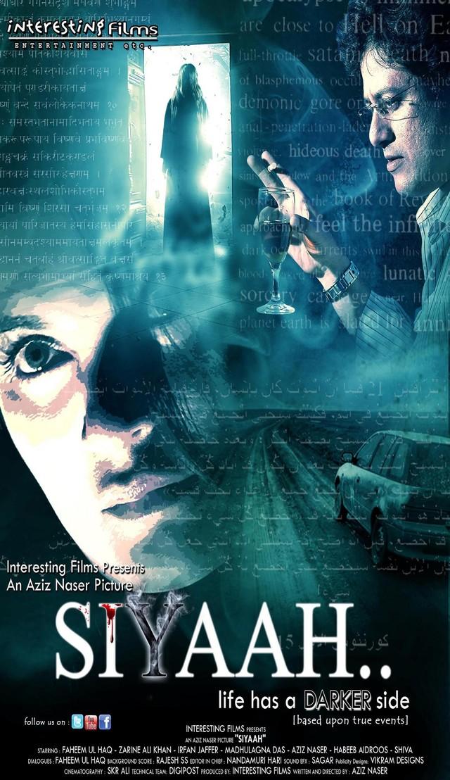 Siyaah.. - Movie Poster #1