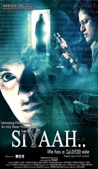 Siyaah.. - Movie Poster #1 (Small)