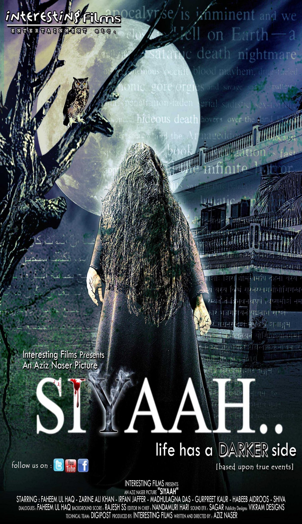 Siyaah.. - Movie Poster #2 (Original)