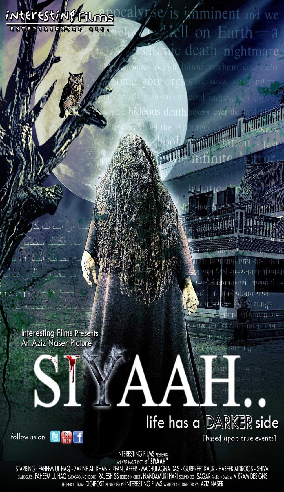 Siyaah.. - Movie Poster #2 (Large)