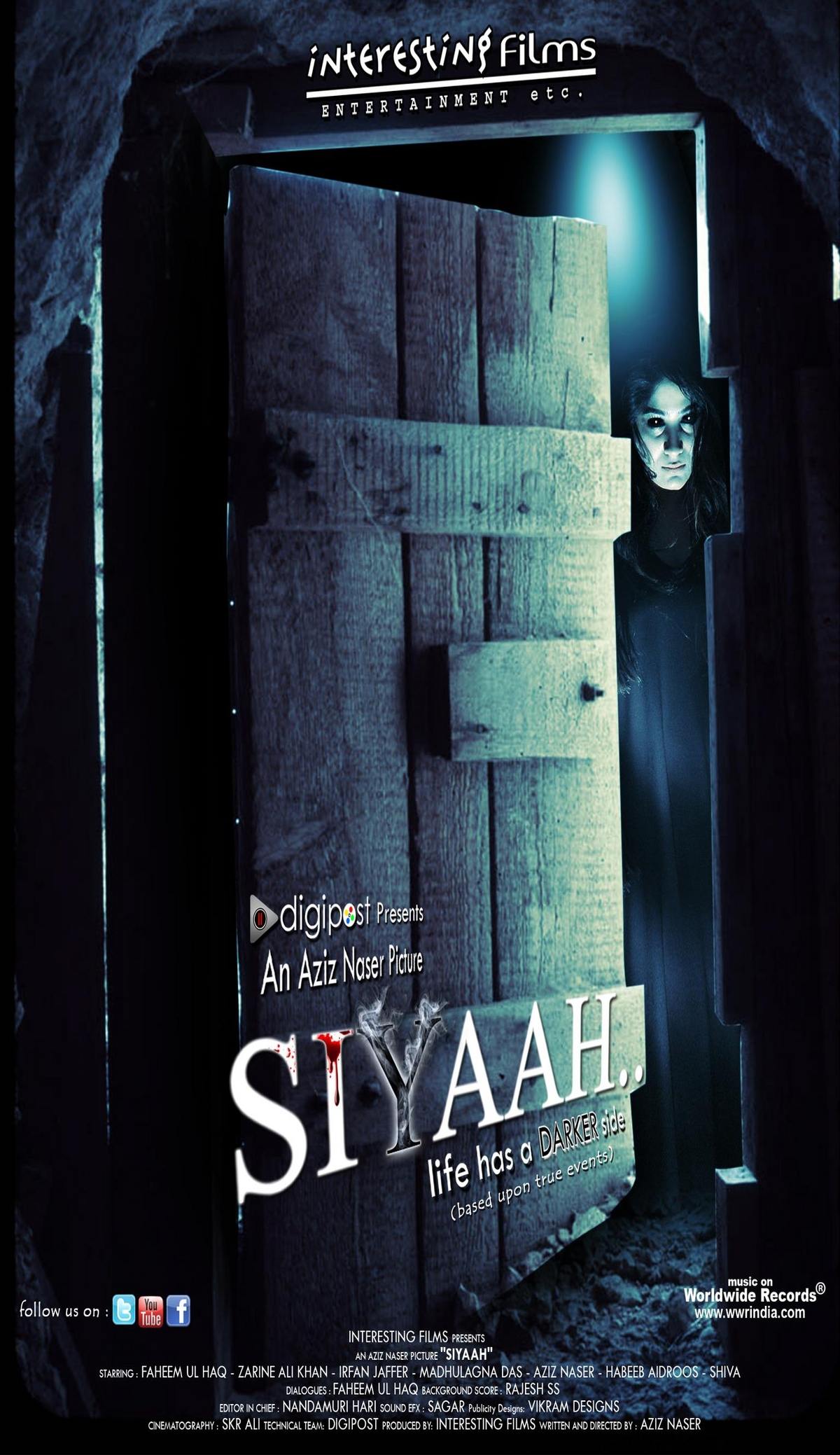 Siyaah.. - Movie Poster #3 (Original)