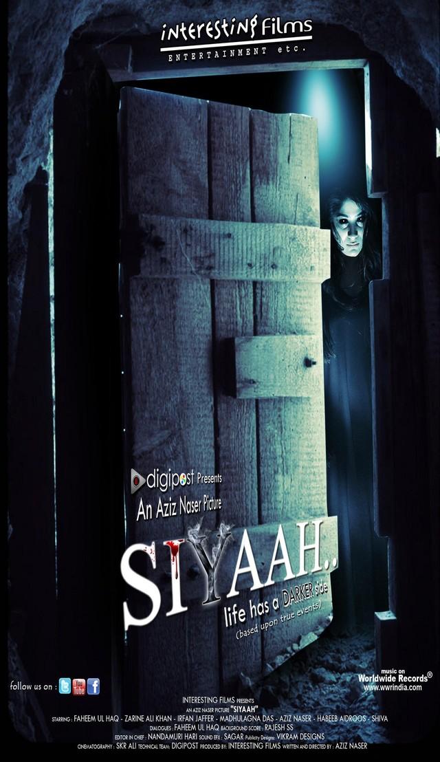 Siyaah.. - Movie Poster #3 (Medium)