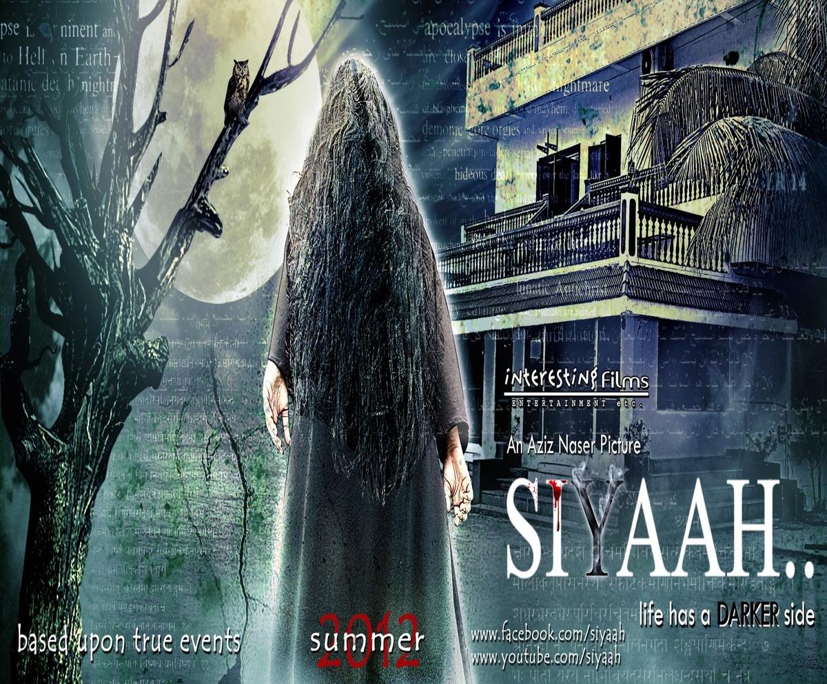 Siyaah.. - Movie Poster #4 (Original)