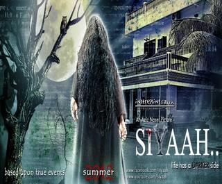 Siyaah.. - Movie Poster #4 (Small)