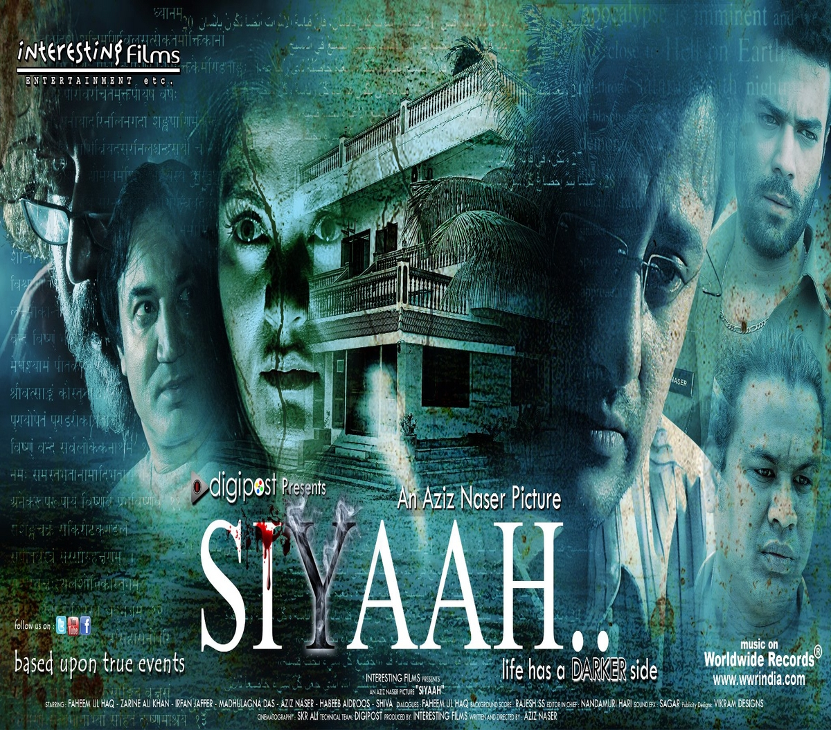 Siyaah.. - Movie Poster #5 (Original)