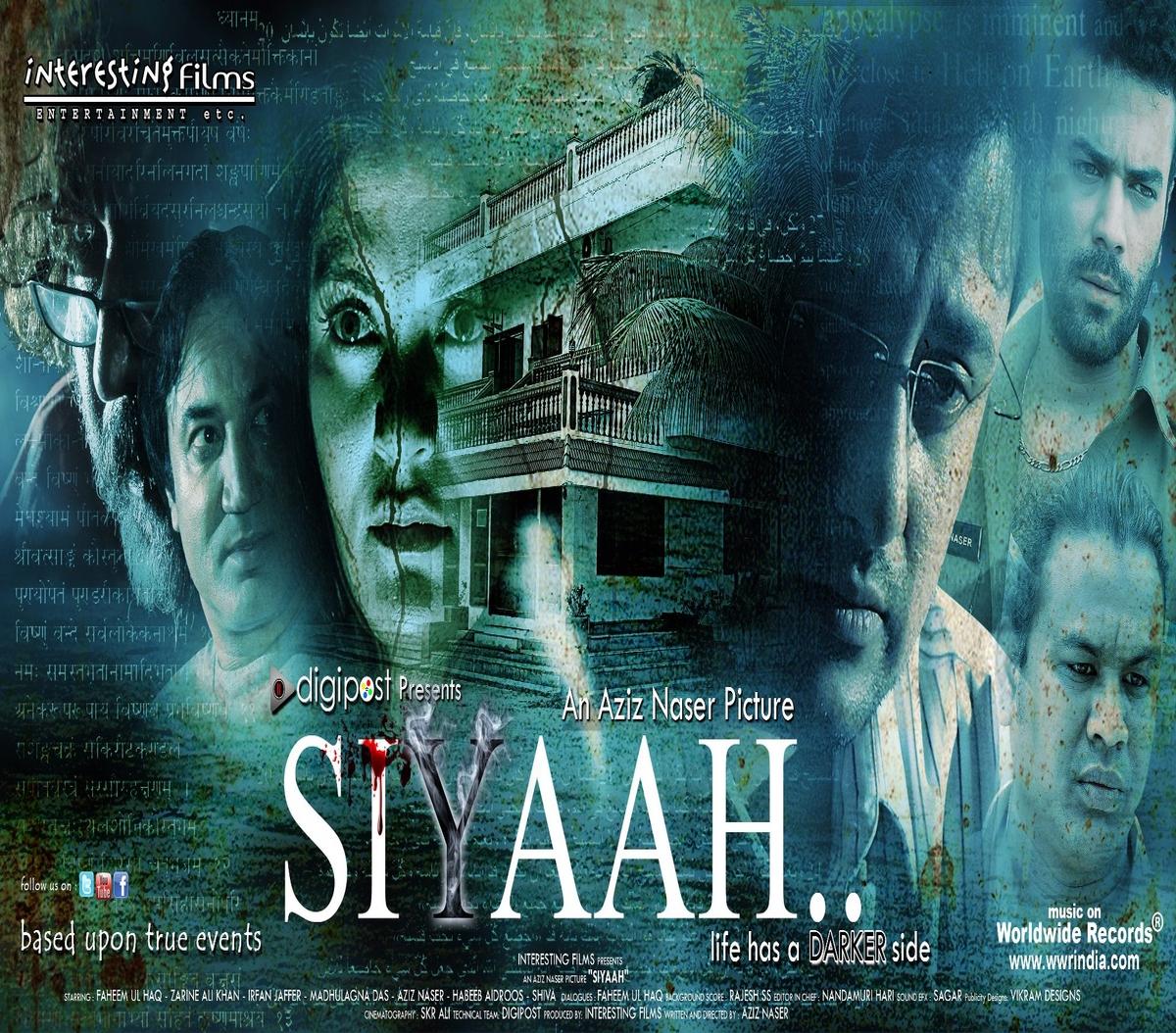 Siyaah.. - Movie Poster #5 (Original)