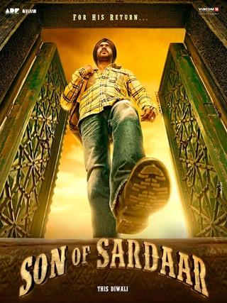 Son of Sardaar - Movie Poster #1 (Small)