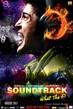 Soundtrack - Tiny Poster #1