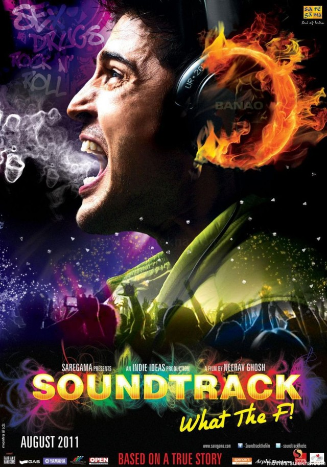 Soundtrack - Movie Poster #1 (Medium)