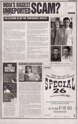 Special 26 - Movie Poster #1 (Small)