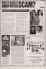 Special 26 Small Poster