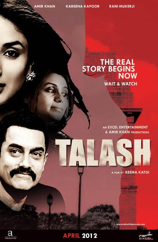 Talaash - Movie Poster #1 (Small)