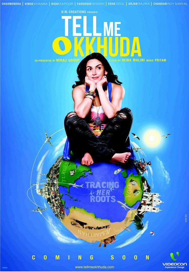 Tell Me O Kkhuda - Movie Poster #1 (Original)