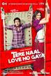 Tere Naal Love Ho Gaya - Tiny Poster #2