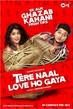 Tere Naal Love Ho Gaya - Tiny Poster #3