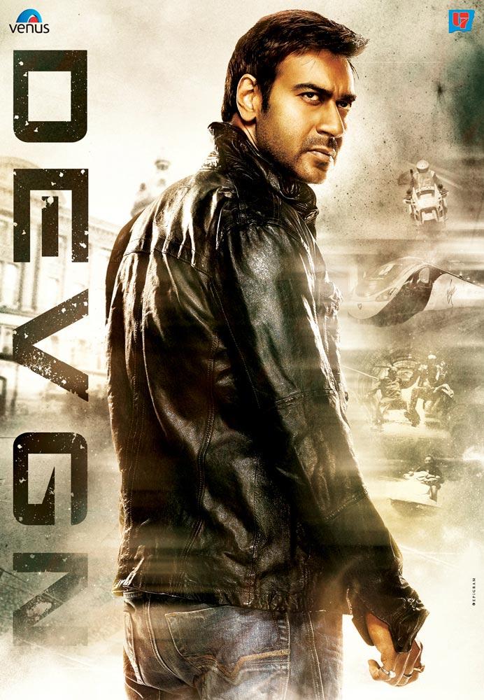 Tezz - Movie Poster #2 (Original)