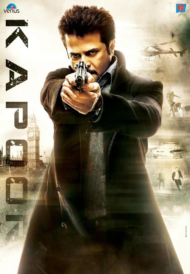 Tezz - Movie Poster #3 (Medium)
