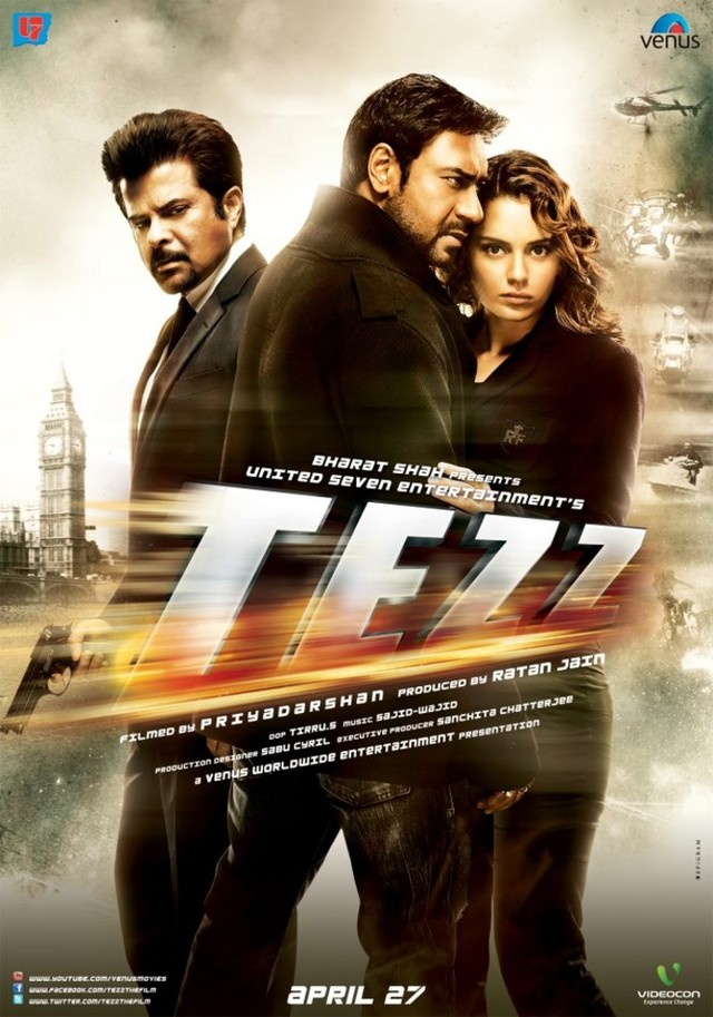 Tezz - Movie Poster #4