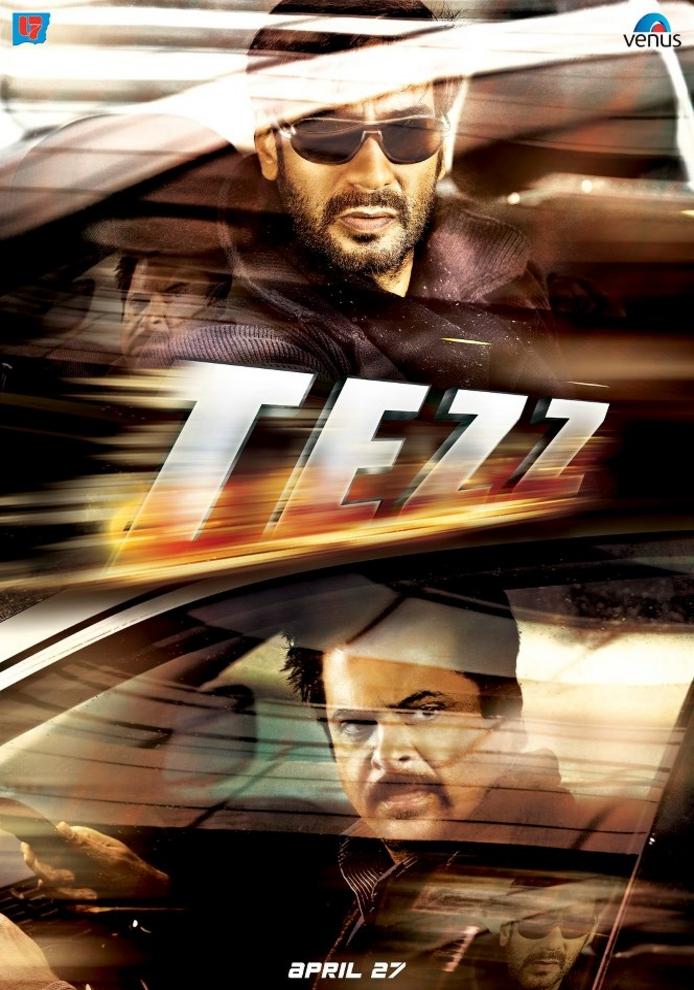 Tezz - Movie Poster #5 (Original)
