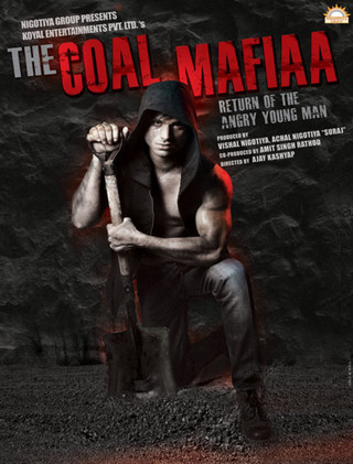 The Coal Mafiaa - Movie Poster #1 (Small)