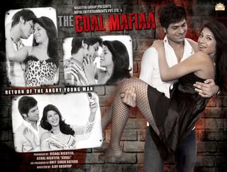 The Coal Mafiaa - Movie Poster #5 (Small)